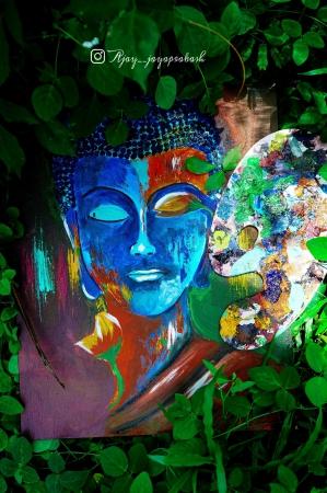 The Buddha Slider 1/1