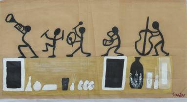Odisha Culture Slider 1/4