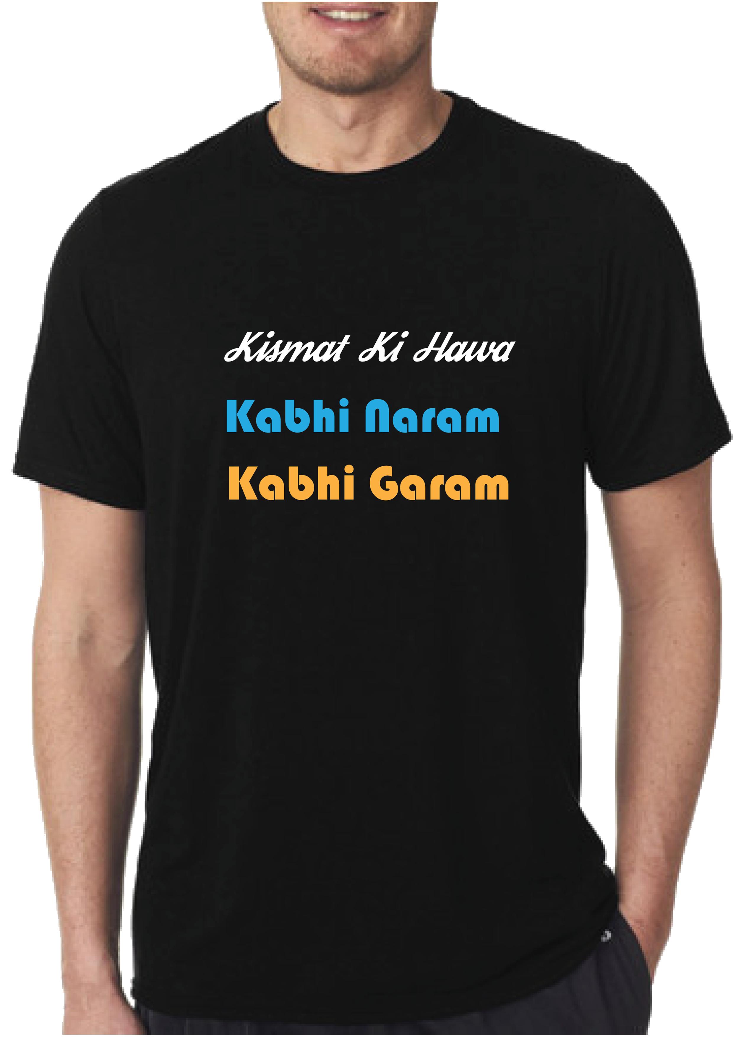 Kismat Ki Hawa kabhi Naram Kabhi Garam T-shirt for Men Slider Thumbnail 1/2