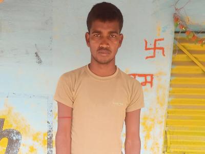 Ravi Kumar Mundal