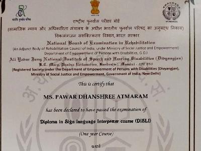 Dhanshree Atmaram Pawar