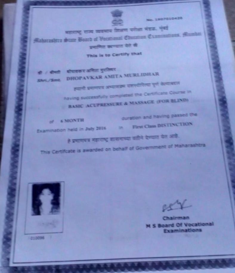 Amita Dhopavkar