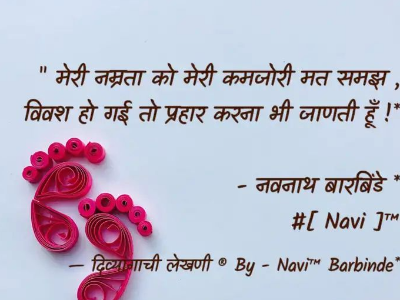 Navnath Belappa Barbinde