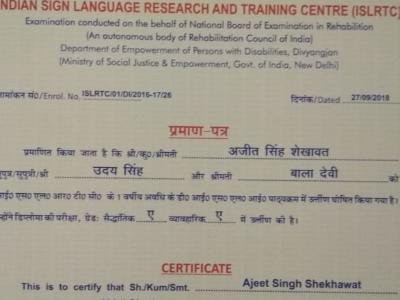 Ajeet Singh Shekhawat