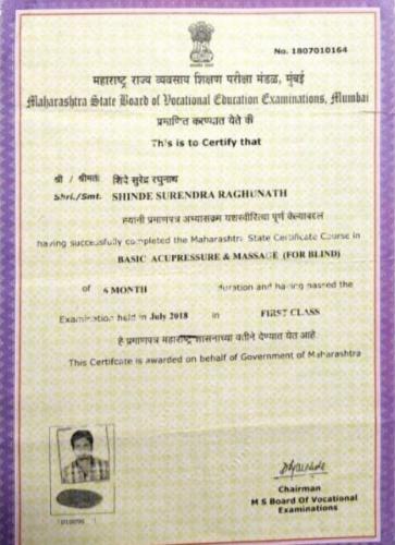 Surendra Raghunath Shinde