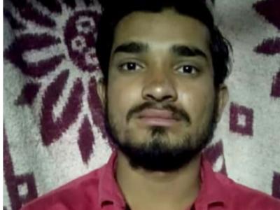 Ajay Kumar Makwana