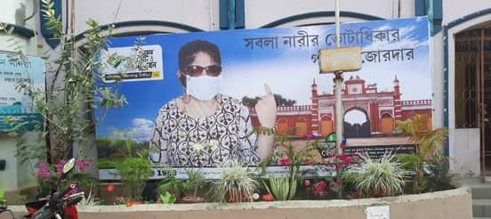 Shibani Ghosh